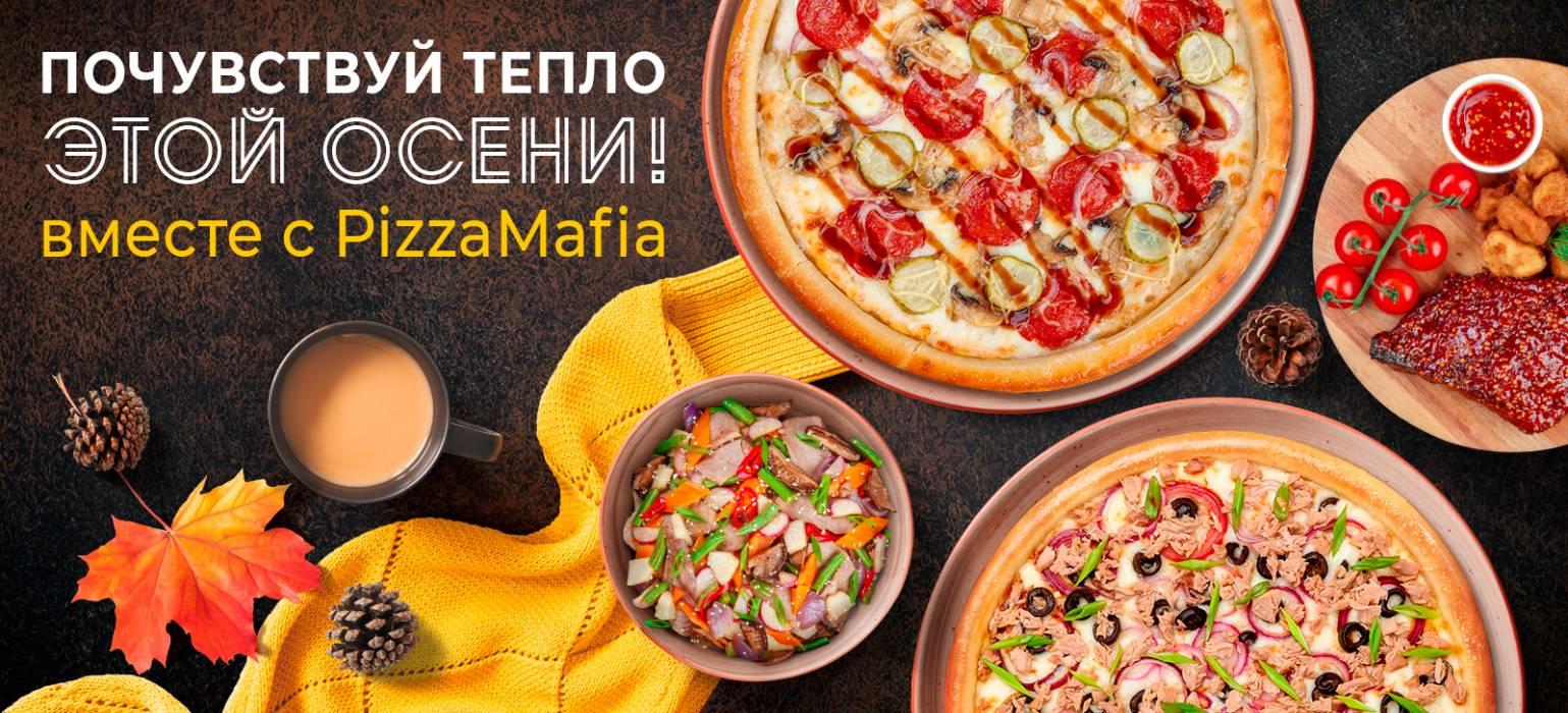 Доставка еды таллинн 24 часа